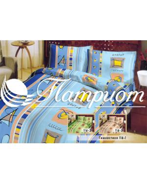 КПБ 1.5 спальный Гимнастика, голубой, набивная бязь 142 гм2 116-1